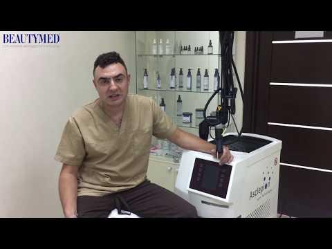 Аппарат для лазерной косметологии «MCL 31 Dermablate»