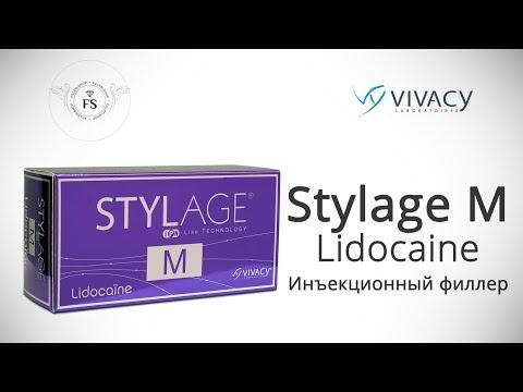 Обзор филлера для губ Stylage M Lidocaine 💉 Сколько держится препарат?