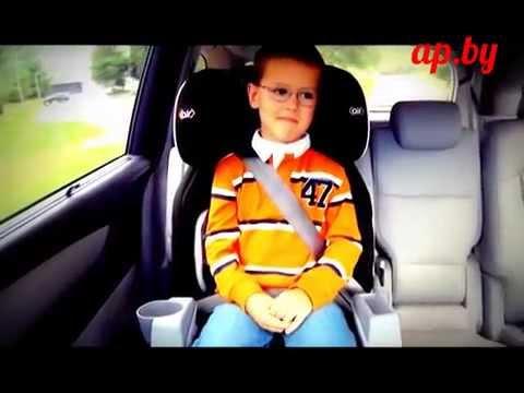 Безопасность ребёнка в автомобиле. Правила установки детского кресла.