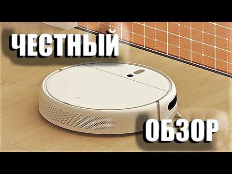 Робот-пылесос XIAOMI Mi Robot Vacuum Mop.Честный обзор.Преодолеет ли препятствие ВЫСОТОЙ 2.4 см.!?