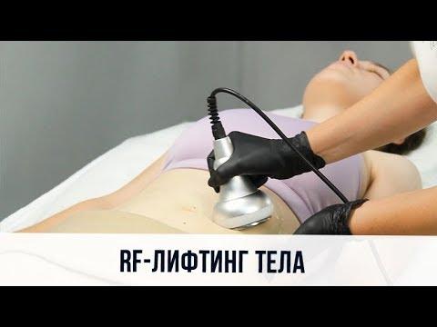 РФ-лифтинг: почему косметологи в таком восторге?