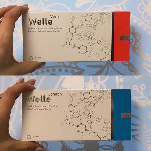 препараты Well