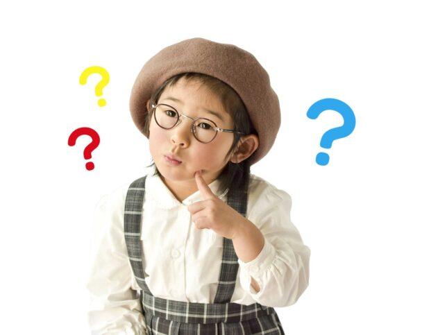 Вопросы детей