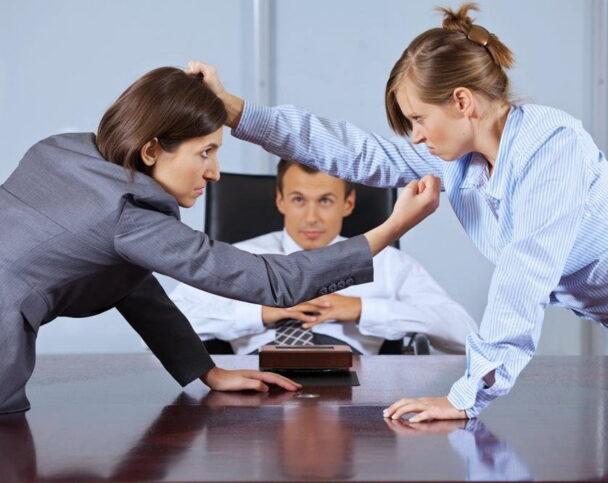 Как разрешить конфликтную ситуацию на работе